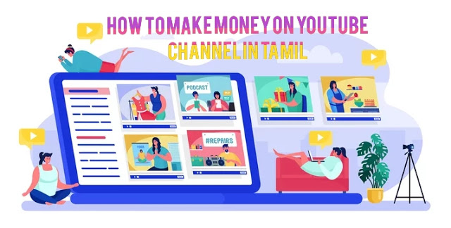 How to Make Money on Youtube Channel in Tamil
