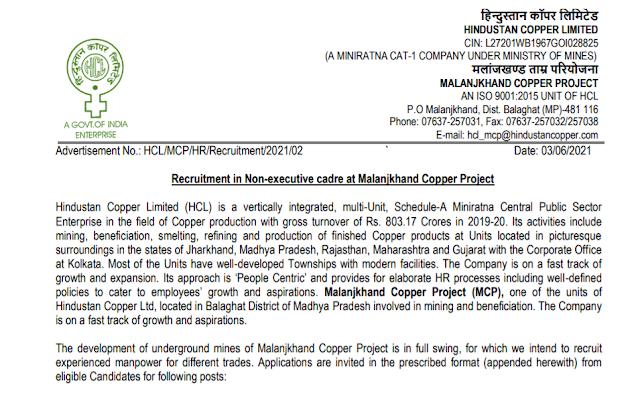 HCL Recruitment - 21 Electrician Grade-II, Electrician-cum-Lineman Grade-II - Last Date: 15th July 2021