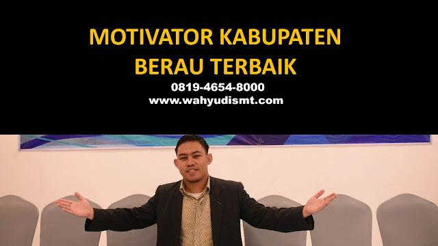 Motivator KABUPATEN BERAU Terbaik, Motivator Kota KABUPATEN BERAU Terbaik, Motivator Di KABUPATEN BERAU Terbaik, Jasa Motivator KABUPATEN BERAU Terbaik, Pembicara Motivator KABUPATEN BERAU Terbaik, Training Motivator KABUPATEN BERAU Terbaik, Motivator Terkenal KABUPATEN BERAU Terbaik, Motivator keren KABUPATEN BERAU Terbaik, Sekolah Motivator Di KABUPATEN BERAU Terbaik, Daftar Motivator Di KABUPATEN BERAU Terbaik, Nama Motivator Di kota KABUPATEN BERAU Terbaik, Seminar Motivasi KABUPATEN BERAU Terbaik