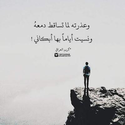 صور حزينة 2021 خلفيات حزينه صور حزن 61