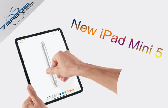 https://www.arbandr.com/2019/01/ipad-mini-5-2019-support-smart-keyboard-apple.html