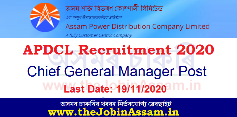Assam Power Distribution Company Limited (APDCL)