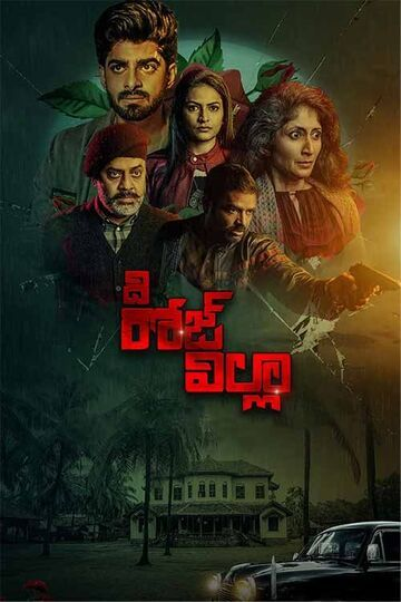The Rose Villa Box Office Collection Day Wise, Budget, Hit or Flop - Here check the Telugu movie The Rose Villa wiki, Wikipedia, IMDB, cost, profits, Box office verdict Hit or Flop, income, Profit, loss on MT WIKI, Bollywood Hungama, box office india