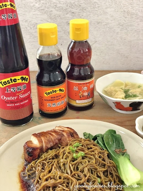 Taste-Me Sin Tai Hing sauce