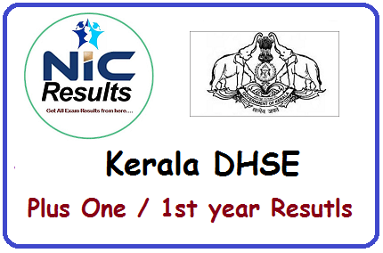 Kerala DHSE Plus One First Year Results