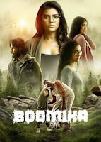 Boomika 2021 Full Movie [Hindi-DD5.1] 720p HDRip
