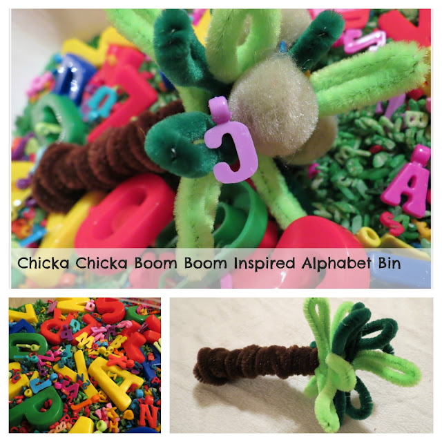 Chicka Chicka Boom Boom Craft with No Twiddle Twaddle