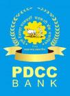 PDCC Bank Bharti 2021