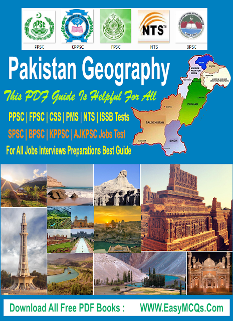 Solved Past Papers MCQs Pakistan Geography In PDF