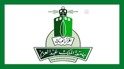 منح جامعة الملك عبد العزيز 2021-2022 | ممول بالكامل | المملكة العربية السعودية