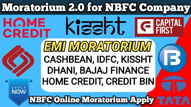 How to Apply MORATORIUM FOR CASHBEAN,HOME CREDIT,BAJAJ FINSERV,KISSHAT,DHANI APP AND ALL OTHER NBFC COMPANY.