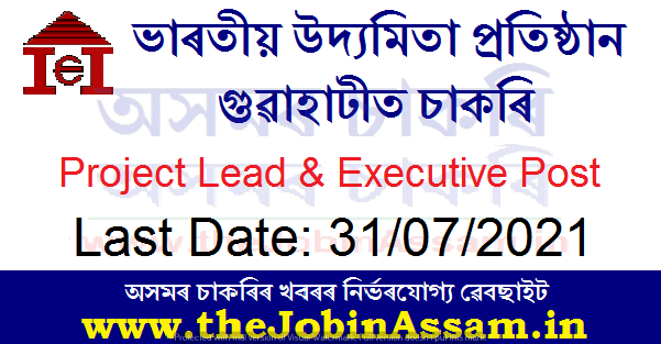 IIE Guwahati Recruitment 2021: Apply for Project Lead & Executive Post