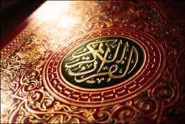 دلائل سياسية في القرآن