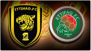 مشاهدة مباراة الاتحاد والاتفاق بث مباشر اليوم 29-12-2018 في الدوري السعودي