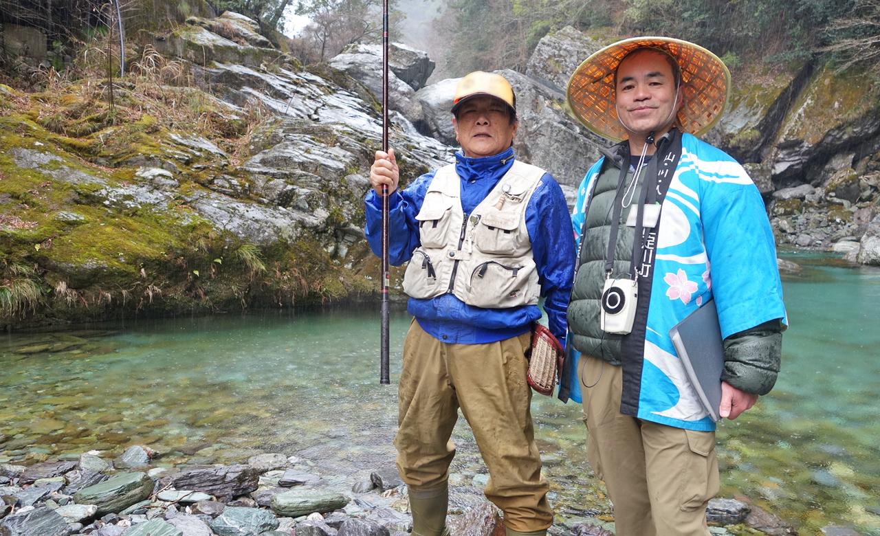 Sungai Niyodo