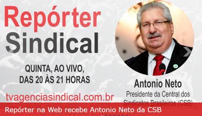 Neto debate formação sindical em TV online e ao vivo nesta quinta-feira (20), às 20h