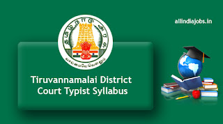 Tiruvannamalai District Court Typist Syllabus