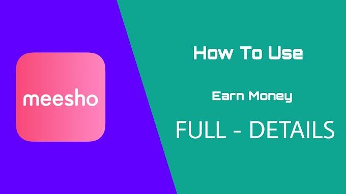 What is Meesho App - इस्तेमाल करना सीखें