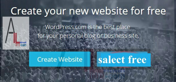 Wordpress par free blog kaise banaye