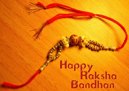 When is raksha bandhan