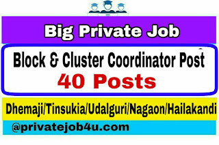 agriculture Company Recruitment 2020