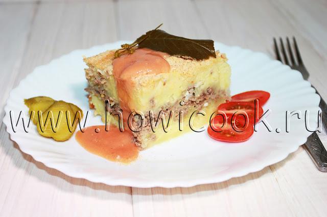 рецепт вкусной картофельной запеканки