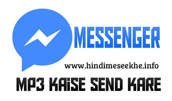 how-to-send-a-music-file-on-facebook-messenger