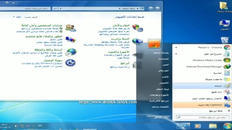 طريقة إضافة اللغة العربية لويندوز 7
