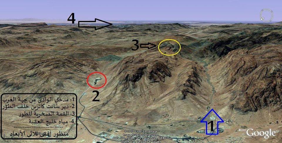 اين يقع جبل الطور الذي ذكر في القرآن الكريم و ما المعجزة التي