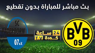مشاهدة مباراة بادربورن وبوروسيا دورتموند بث مباشر بتاريخ 31-05-2020 الدوري الالماني
