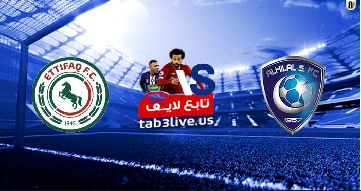 نتيجة مباراة الهلال والإتفاق اليوم 2021/02/18 الدوري السعودي