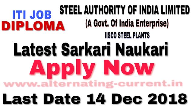 Naukri for Steel Authority of India Ltd. ITI and Diploma students (SAIL)