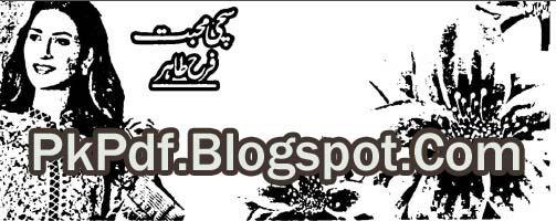 Sachi Mohabbat Novel By Farah Tahir Pdf Free Download
