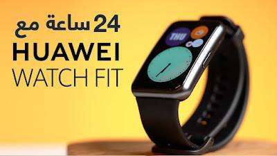 Huawei-watch-Fit-price-Ksa