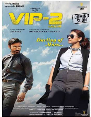 VIP 2 (Lalkar) 2017 Hindi 700MB Pre-DVDRip x264
