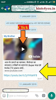To play YouTube video on WhatsApp, tap on the URL in chat and you will see the video bubble.