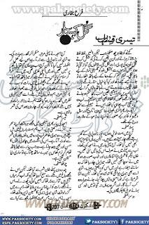 Gul e Kohsar by Farah Bukhari Episode 3