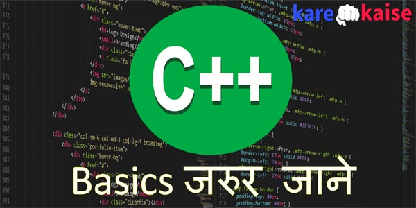 learn-c++-basics-in-hindi