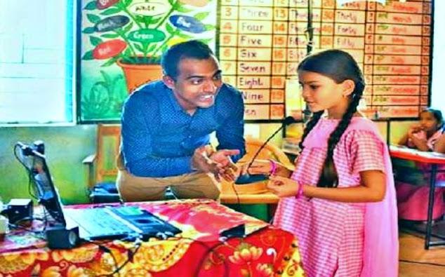 Ranjit Disale Global Teacher Prize for Teacher Work of QR Code Book