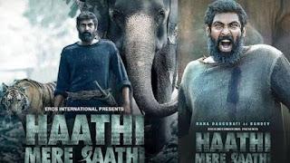Hathi Mere Saathi Movie Download HD 720p