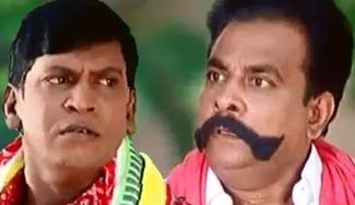 VADIVEL COMEDY Vadivelu is an Indian film actor