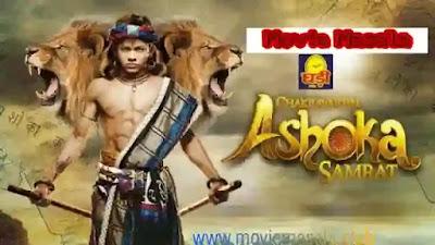 Chakravartin Ashoka Samrat Full Episode 1 to 442 Download