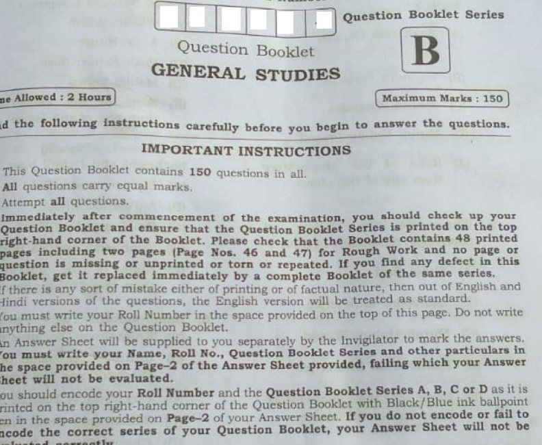 63rd bpsc mains question paper