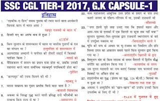 SSC CGL-2017 GK Capsule