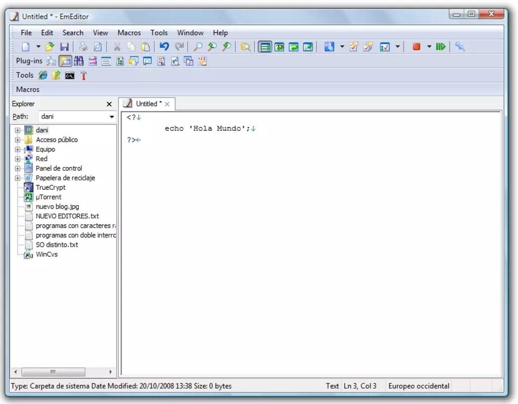 تحميل برنامج EmEditor Professional 20 محرر نصوص قوي وغني بالميزات للمبرمجين