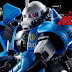 P-Bandai: RG 1/144 MS-06R-1A Uma Lightning's Zaku II - Release Info