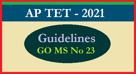 ap-tet-appearing-eligibility-guidelines-content-structure-exam-pattern-syllabus-go-23-details