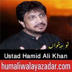 https://aliwalayazadar.blogspot.com/2020/09/ustad-hamid-ali-khan-nohay-2021.html