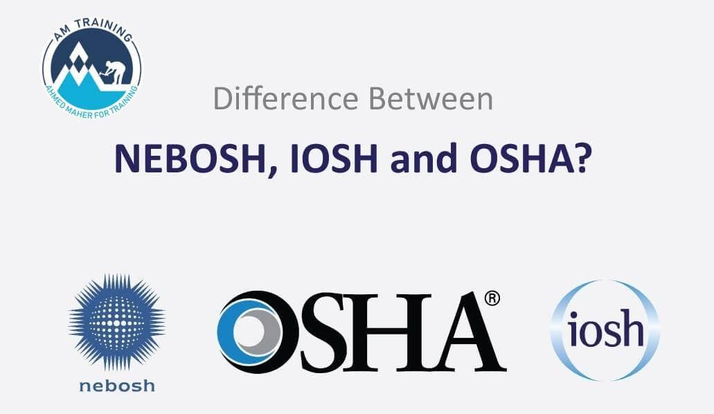 الفرق بين الأوشا (OSHA) و النيبوش (NEBOSH) والايوش IOSH  ؟