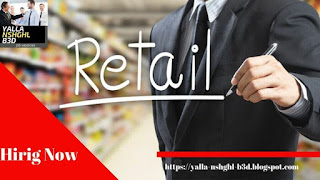 Retail Sales Manager